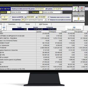 Програма N-SMET : N-FIN финансово модул
