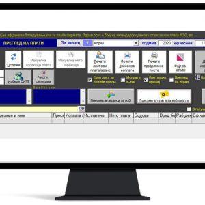 Програма N-SMET : N-PLATI модул електронско известување