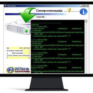 NitroSync - програмски модул за синхронизација на податоци