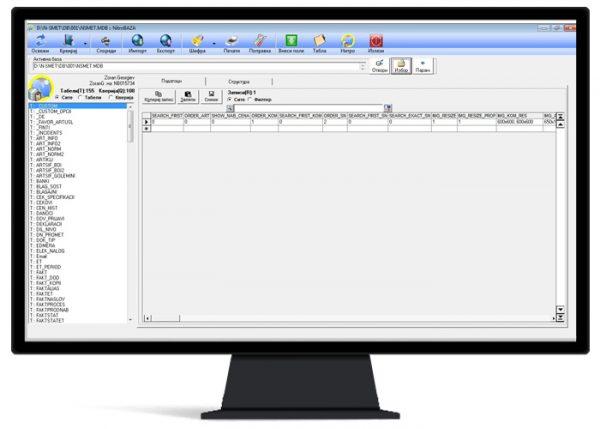 NitroBAZA :: Алатка за работа со бази на податоци