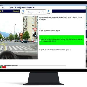 Нитро Авто Школа - Програма за изработка на тестови и тестирање на кандидати